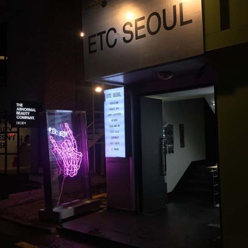ETC SEOUL SHOP GUIDE